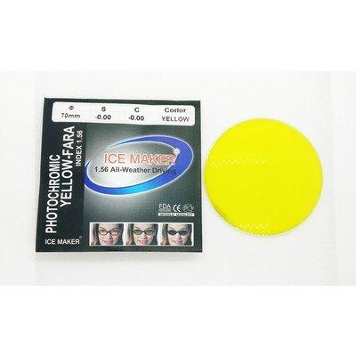 ND=1,56 YELLOW FARA PHOTOHROMIC Линзы полимерные фотохромные, подходят для вождения за рулем, всепогодные для ночного и дневного ношения